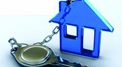Novo título imobiliário tem isenção no Imposto de Renda e prazo de 2 anos