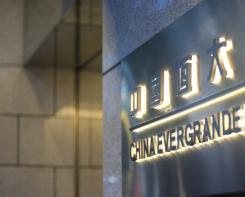BC da China afirma que risco da Evergrande é 'controlável'