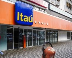 Com emissão de R$ 1,2 bi, Itaú Unibanco estreia no mercado de LIG