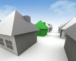 Prefeitura de SP lança edital para PPP de construção de casa popular